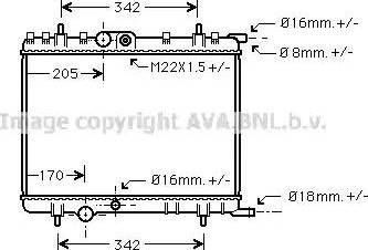 Ava Quality Cooling PE 2300 - Радиатор, охлаждение двигателя www.biturbo.by