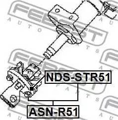 Febest NDS-STR51 - Фланец, колонка рулевого управления www.biturbo.by