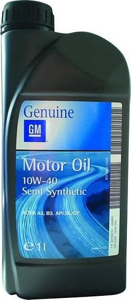 General Motors 1942043 - Масло раздаточной коробки www.biturbo.by
