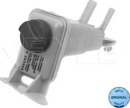 Meyle 100 422 0016 - Компенсационный бак, гидравлического масла усилителя руля www.biturbo.by