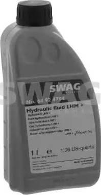 Swag 64924704 - Центральное гидравлическое масло www.biturbo.by